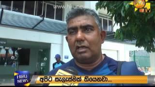 Gurusinghe ready to coach national cricket team
