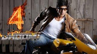 1 DHOOM 4 Trailer   Abhishek Bachchan   Uday Chopra FanMade Trailer   SRK
