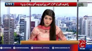 Bakhabar Subh -16-01-2017- 92NewsHD