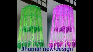 Download Mp4 How To Make New Design Jhumar At Home Very