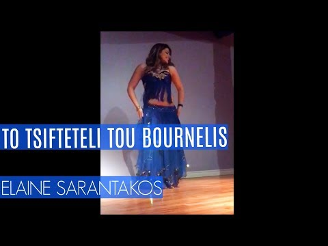 Greek Bouzouki Tsifteteli Bellydance - Elaine Sarantakos