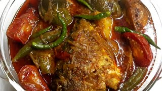 Fish Head Curry Recipe/ Bengali Fish Head Curry/ Macher matha Recipe/Rui Macher Matha Recipe