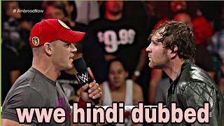 EK SAWAL (WWE) HINDI || AkshayIsHere