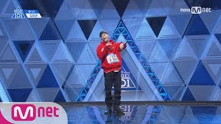 PRODUCE 101 season2 [단독/풀버전] 후너스_김상균 ♬미치GO @기획사별 퍼포먼스 170414 EP.2
