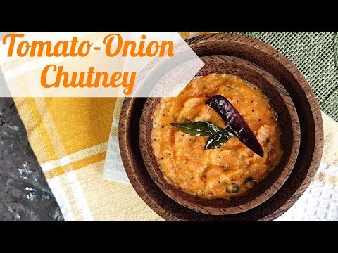Tomato Onion Chutney | quick and easy-to-make onion tomato chutney recipe