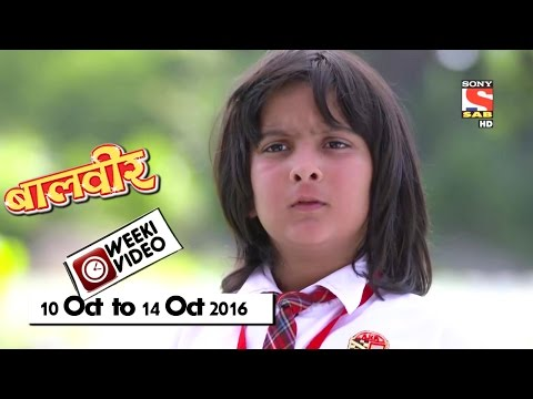 Xxx Mp4 WeekiVideos Baalveer 10 October To 14 October 2016 3gp Sex