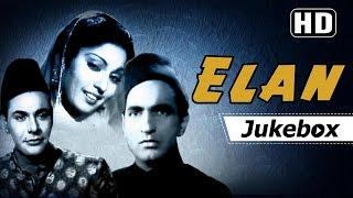 Elan (1947) Songs   Surendra - Munawar Sultana   Naushad Hits   Old Hindi Songs [HD]