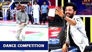 Dance Competition in Jeeto Pakistan | Fahad Mustafa