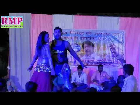 Xxx Mp4 Hamra Hau Chahi । हमरा हउ चाहि । Hot ऑर्केस्ट्रा Video Rajan Pandey Ka Super Dance Show In Surat 3gp Sex