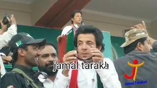 PTI president Imran khan