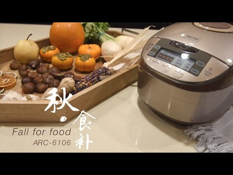6 One-Pot Meals with Rice Cooker | 秋天食补