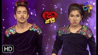 Suraj and  Mayuri Performance | Dhee Jodi | 20th March 2019   | ETV Telugu