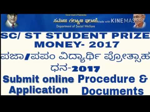 SC/ST students online application for prize money scholarship government of karnataka