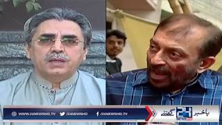 Will MQM Pakistan Emerge Victorious?