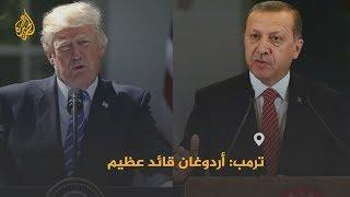 """🇹🇷 🇺🇸 بعد الاتفاق على وقف عملية """"نبع السلام"""".. ترمب: #أردوغان قائد عظيم وأنا أشكره"""