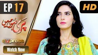 Pakistani Drama | Pari Hun Mein - Episode 17 | Express Entertainment