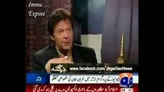 IMRAN KHAN (PTI) EXPOSED BY SALEEM SAFI.IMRAM KE BOLTI BAND,READ THE FACE OF IMRAN,(GEO TV)