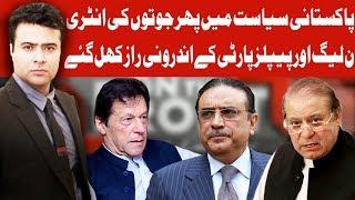 On The Front with Kamran Shahid | 16 January 2020 | Dunya News