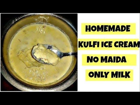 How to make kulfi at home | kulfi recipe | homemade ice cream