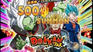 500 stones summon merged zamasu future trunks dokkan fest banner