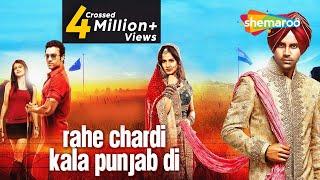 New Punjabi Movies 2017 | Rahe Chardi Kala Punjab Di | Latest Punjabi Movie 2017