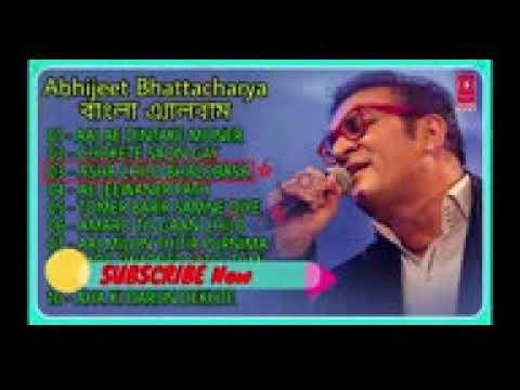 Xxx Mp4 Abhijeet Bhattacharya বাংলা এ্যালবামের গান ♪♪♪ 3gp Sex