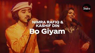 Coke Studio Season 12   Bo Giyam   Kashif Din & Nimra Rafiq
