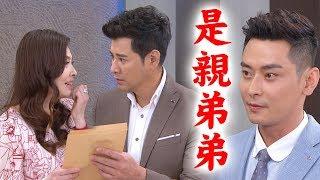 """【炮仔聲】EP124 明芸夫婦正能量""""閃爆""""辦案!至文是小媽的親生~淚奔"""