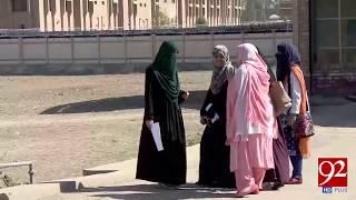 Peshawar University revealed irregularities in the collection fees 20-05-2017 - 92NewsHDPlus