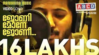 Johny Mone Johny - Dulquar Salman  singing for latest Malayalam Movie ABCD