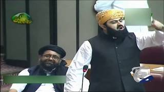 Maulana Fazl-ur-rehman Ke Betey ne Challange Qabool Kerlia!
