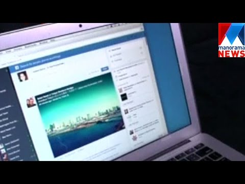 Facebook introduces all new trending option   Manorama News