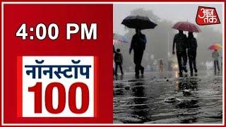 Heavy Rainfall Alert In Maharashtra For Next 24 Hrs   News 100 Nonstop