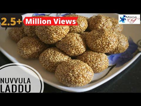 Nuvvula Laddu Recipe In Telugu