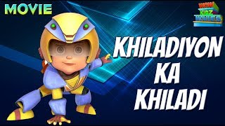 Cartoon Movies for kids | Vir: The Robot Boy | Khiladiyon Ka Khiladi | WowKidz Movies