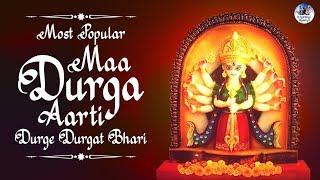 Most Popular Maa Durga Aarti - Durge Durgat Bhari with Lyrics | Jaidevi Jaidevi Mahishasura Mardini