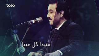 Helal Eid - Tomorrow Night - TOLO TV / هلال عید - فردا شب - طلوع