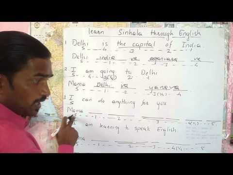 Learn SINHALA  through English. HINDI.