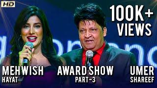 Umer Shareef | Award Show | Part 03 | HD