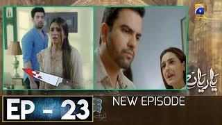 Yaariyan Episode 23 & 24 || #Yaariyan Episode 23 Promo Teaser || New Epi Full Review - HAR PAL GEO
