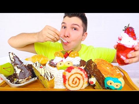 Cake, Cookies, & Croissants • MUKBANG
