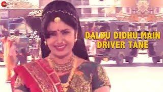 Daldu Didhu Main Driver Tane | Driver Dilwalo Part 1 | Gujarati Movie Song
