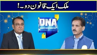 Shocking reveals in Election candidates assets   DNA   20 June 2018   24 News HD