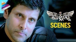 Mallanna Telugu Movie Scenes | Vikram | Shriya | Devi Sri Prasad | Susi Ganeshan | Telugu Filmnagar