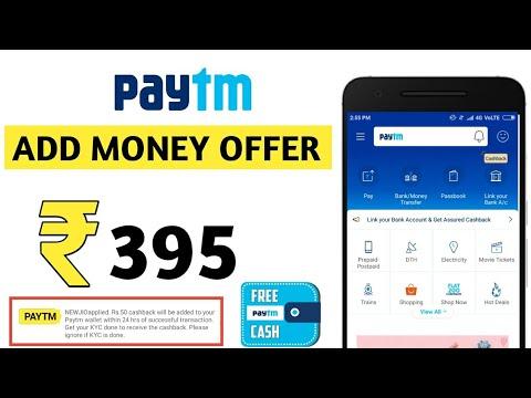 Paytm Add money New promoCode || ₹395 Paytm New Offer promoCode ||Technical Ravi
