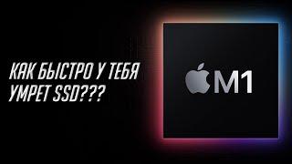 SSD на Mac с M1 — главная проблема новых компьютеров Apple? Как выбрать новый Мак М1   ТехРазбор №18