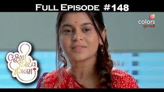 Laxmi Sadaiv Mangalam - 13th July 2018 - લક્ષ્મી સદૈવ મંગલમ - Full Episode