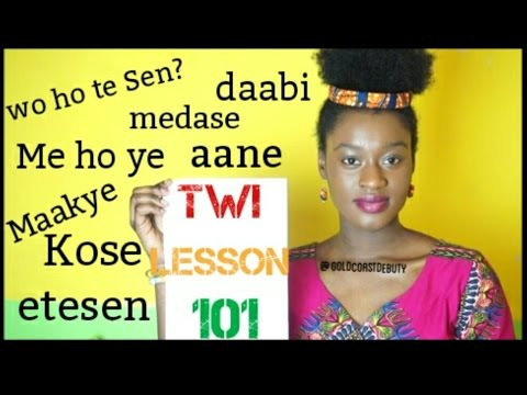 Learning Twi (Language) Lesson 101   #Ghana #IndependenceDay