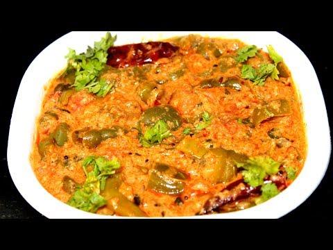 Capsicum Masala Curry Recipe (English Subtitles)