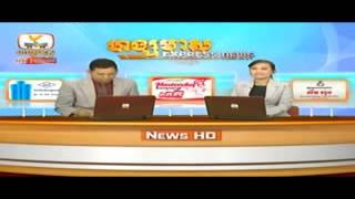 Khmer Hot News - Hang Meas Hot News Today - Koh Santepheap - DAP News